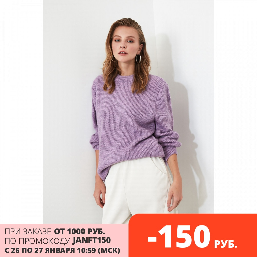 Trendyol Lilac Bike Collar Knitwear Sweater TWOAW20FV0142