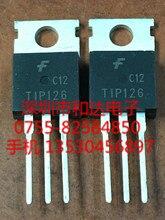 TIP126 إلى-220