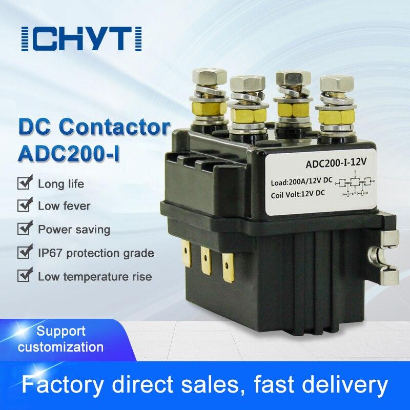 ADC-200-I تيار مستمر عكس قواطع ونش كهربائي إلى الأمام وعكس نقل قواطع 12 فولت ، 24 فولت ، 36 فولت ، 48 فولت ، 200A