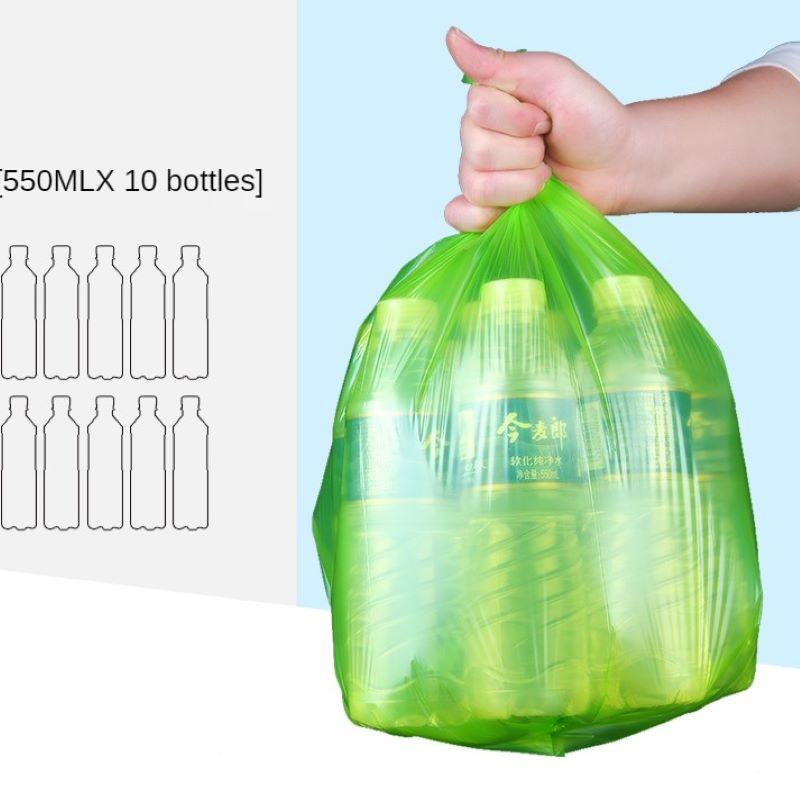 Portable Garbage Bag Medium Household Affordable Thickening Vest Hanging Trash Bag Kitchen Living Room and Bathroom Rubbish Bag enlarge