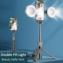 Беспроводная Bluetooth палка для селфи со штативом светодиодная кольцевая лампа выдвижной складной монопод ручная палка для селфи для iPhone Samsung