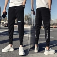 2021 spring new fashion brand loose casual mens pants korean version of nine point youth thin trend sport black free shipping
