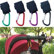 1pc Baby Stroller Accessories Multi Purpose Baby Stroller Hook Shopping Pram Hook Prop Hanger Metal
