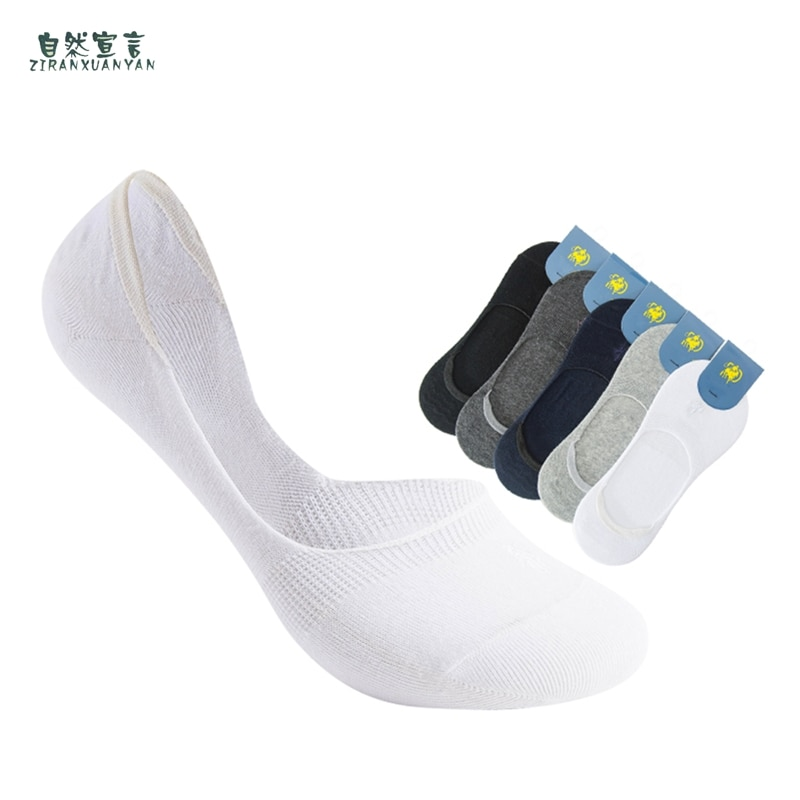 2020 Casual Spring Thin And Summer New Breathable Socks Mens Solid Color Stripe Combed Cotton Stealth Factory Direct