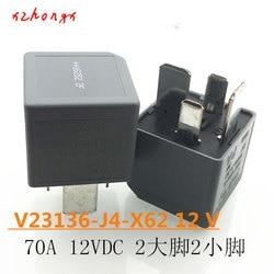Relé V23136-J4-X62 12 V 70A V23136-J4-X62-12V V23136-J0004-X62 12 V 4PIN