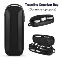 wiwu electronic organizer bag power bank pouch 2 layers large capacity storage bag usb cable charger case traveling storage bags