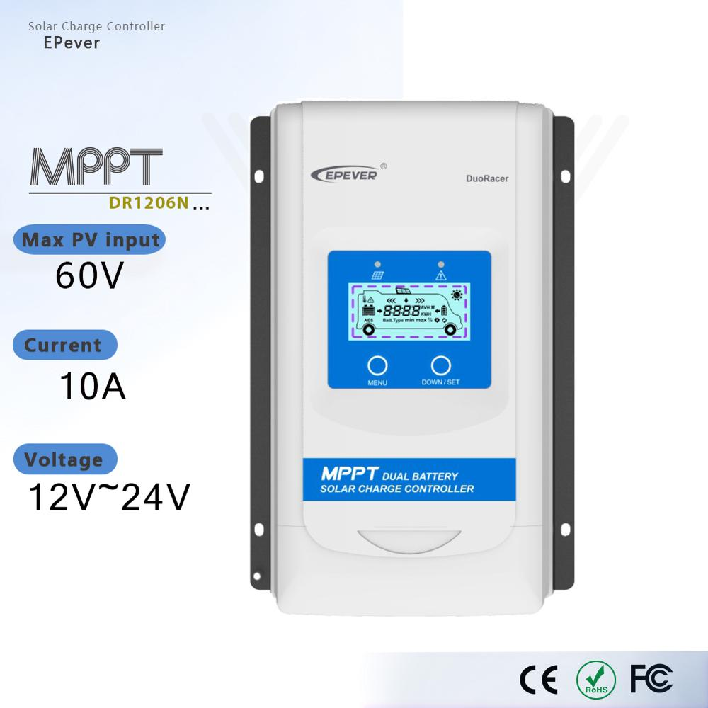 Epever Duo Racer Solar Controller Mppt 10A Solar Charge Dual Battery Regulator12V/24V Auto Charge With Remote Meter For RV Campe