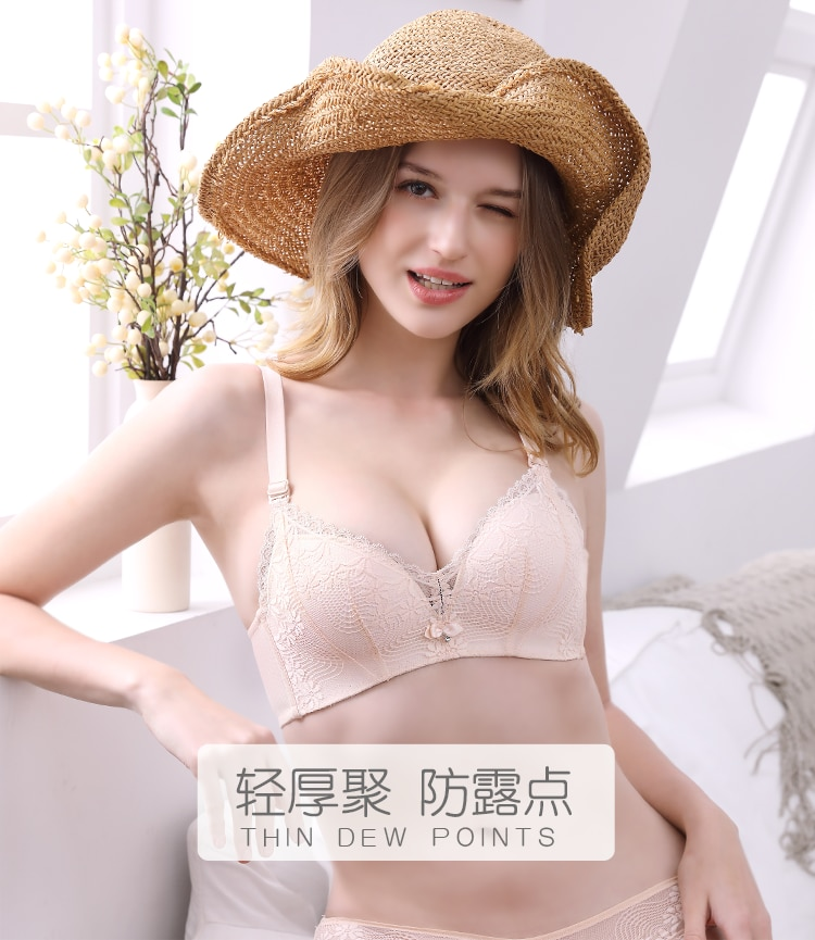 Unribbed and thickened underwear for women with adjustable small breasts and flat breasts