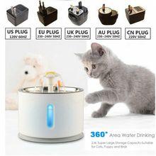 Chat pour animaux de compagnie fontaine 2.4L fenêtre à boire LED automatique chien chat eau bol à boire USB distributeur pour animaux de compagnie avec 3 filtres en Carton