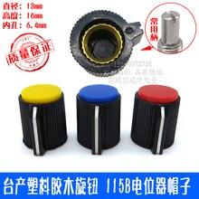 4PCS Plastic Bakelite Knob 115B Potentiometer Switch Cap 13*16 Aperture 6. 4MM Applicable Instrumentation Surface