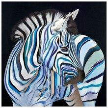 Animal 5d diy diamond painting 3d diamond cross stitch handmade sewing artwork Diamond drawing zebra