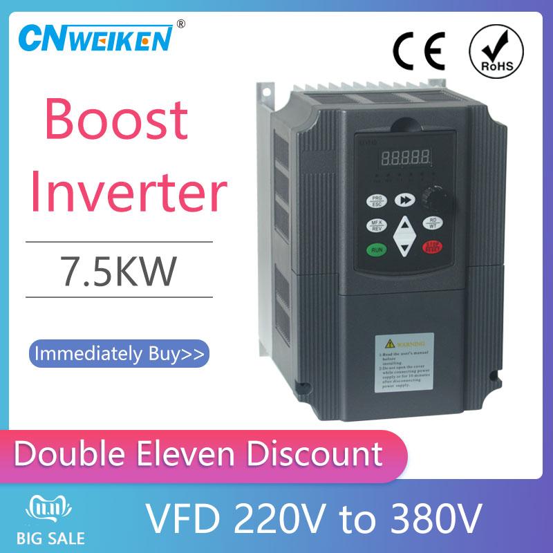 متغير تردد محرك العاكس/محول تردد 220 فولت إلى 380 فولت 7.5KW /11kw 3 المرحلة vfd