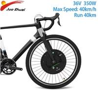 iMortor 3 DC Motor 36V 350W MTB Road Bike Front Motor Wheel with App Electric Bike Conversion Kit E Bike Kit Bicicleta Electrica