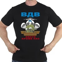 men tshirt russian army airborne assault brigadevdvnobody but us t shirts russia