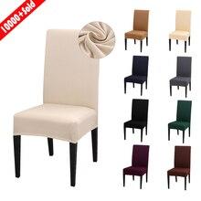 1/2/4/6 pièces couverture de chaise de couleur unie Spandex Stretch élastique housses housses de chaise pour cuisine salle à manger mariage Banquet hôtel