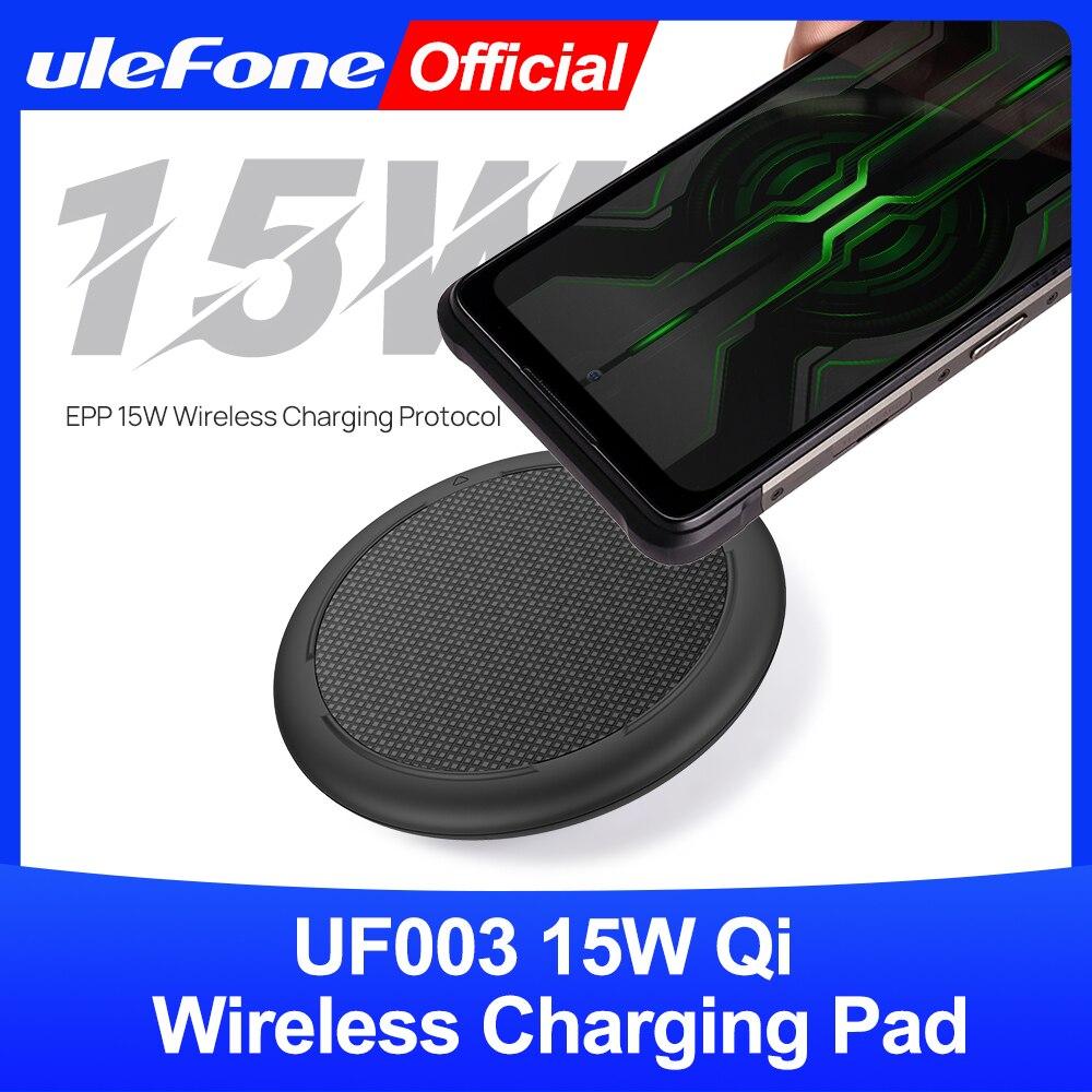 Ulefone UF003 15 واط تشى اللاسلكية شحن الوسادة ل ulefone درع 10 درع 11T آيفون 13