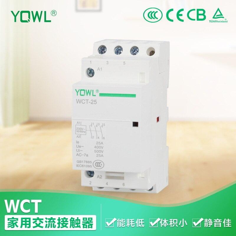 CT 1-25 3P 16A 20A 25A 220V/230V 50/60HZ Din rail, contactor Modular de CA para el hogar, 3NO Módulo de contacto Industrial para el hogar 380V