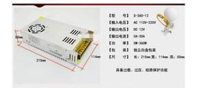 200pcs/ lot! High Quality 110V/220V to 12V 30A 360W Switch Power Supply Driver for LED Strip Light Display Electric Circuit