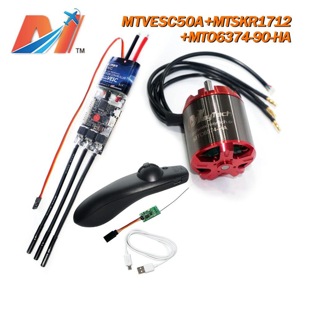 Maytech-محرك بدون فرش 90KV 190KV 6374 ، لوح تزلج كهربائي ، عزم دوران عالي ، وحدة تحكم VESC50A ، جهاز تحكم عن بعد MTSKR1712