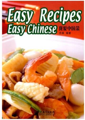 Chinese food book   language English and Chinese simplified 1 book chinese food dishes book chinese pasta chinese cooking book for cooking food recipes free shipping