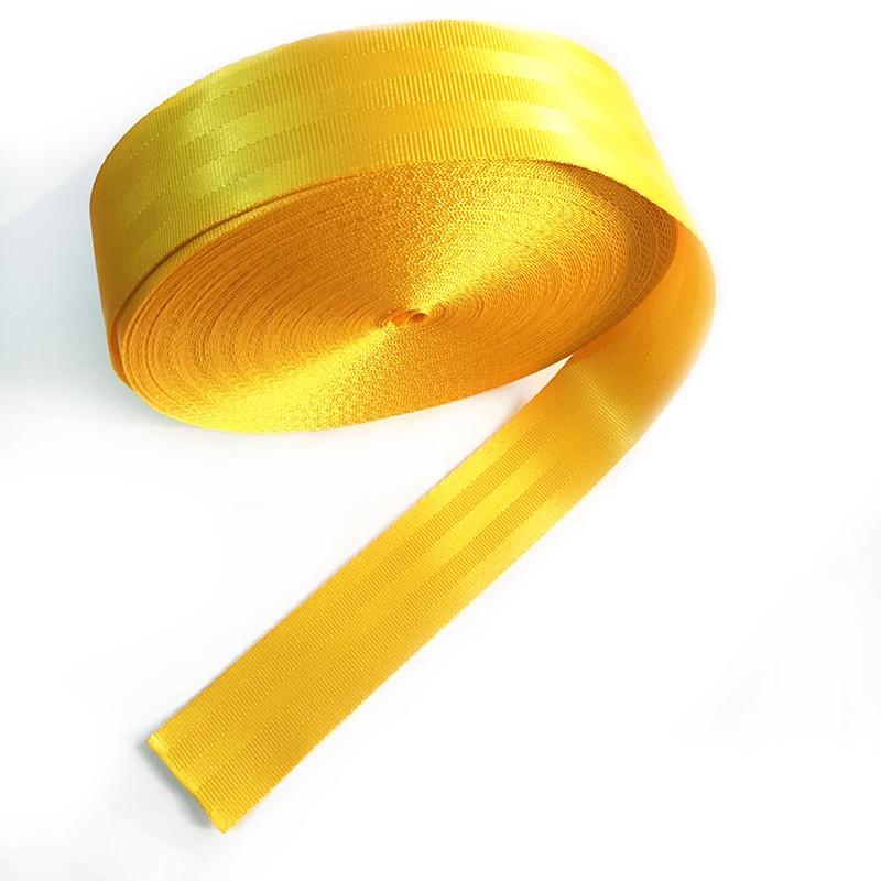 Yellow 3M-30M car seat belt webbing Car modified 3C standard certified child safety belt car accessories