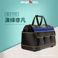 large capacity tool bag waterproof outdoor portable tool bag storage with pockets work gereedschapstas storage bags bg50tb