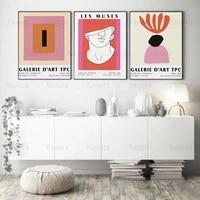 Affiches et imprimes retro de mode dhenry Matisse  Portrait nordique abstrait  peinture sur toile  tableau dart mural  decoration de la maison  chambre a coucher