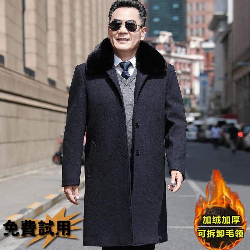 الرجال سترات أنيقة الرجال يناسب معاطف رجال الأعمال طويلة الشتاء يندبروف الملابس الخارجية حجم كبير في منتصف العمر والمسنين أبي زي