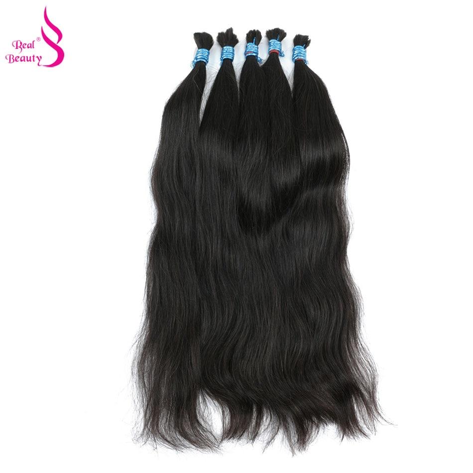 Real Beauty-وصلات شعر ريمي برازيلية 100% طبيعية ، وصلات شعر بشري ، مفرود ، بدون لحمة ، خيوط 18 إلى 26 بوصة