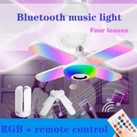 four leaf light led light rgb bluetooth v5 0 speaker foldable four leaves fan remote control smart lamp music light novelty lamp