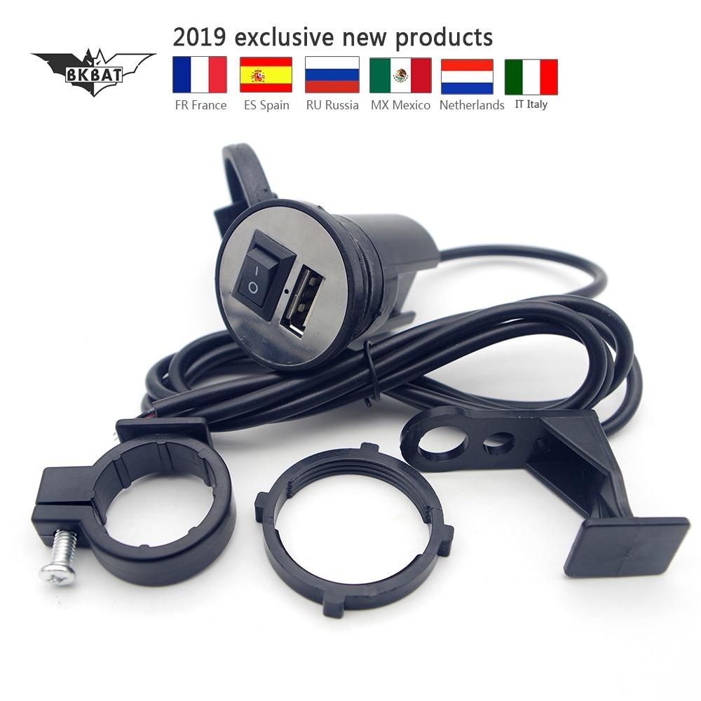 #529 cubierta del cargador del teléfono del puerto USB de la motocicleta para yamaha r15 suzuki Bandi 400 kawasaki zx6r honda cb190r ducati monster 796