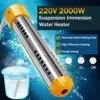 2000W חשמלי דודי מים חימום אלמנט נייד השעיה טבילה אמבטיה בריכת שחייה AU/האיחוד האירופי/בריטניה Plug