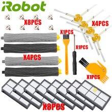مجموعة أدوات التجديد لآي روبوت رومبا 805 860 870 871 880 890 960 980 ملحقات تفريغ الهواء ، قطع غيار المستخرجين مرشحات فراشي جانبية