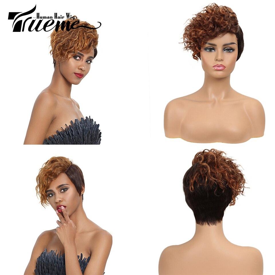 Парики из натуральных волос на кружевной основе Trueme, темно-синие, коричневые, зеленые, бразильские волосы Remy, парики для женщин