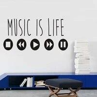 WJWY     autocollant mural   Music Is Life   en vinyle  adhesif  egaliseur de musique  decoration de maison  salon  chambre a coucher