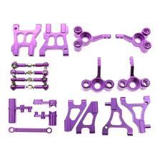 HSP 94122 Metal Upgrade Kit Full car metal parts Metal Upgrade Kit Upgrade Kit Assembly 8-piece set