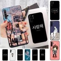 toplbpcs cute korean style font phone case for huawei p 6 7 8 9 10 20 30 40 pro plus lite p9 lite 2016
