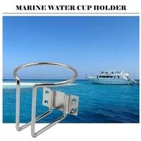 car outlet air vent cup rack beverage mount insert rv bottle holder holder boat truck stand cup drink yacht for marine b2i4