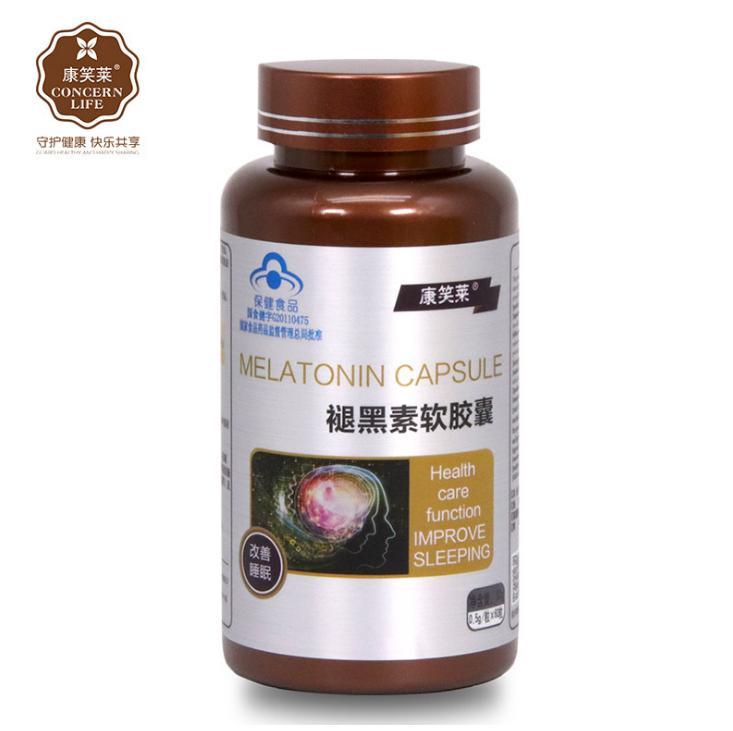 Frete grátis cápsula de melatonina 60 peças