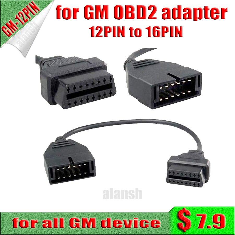 Para gm 12pin para 16pin cabo daewoo obd obd2 adaptador conector