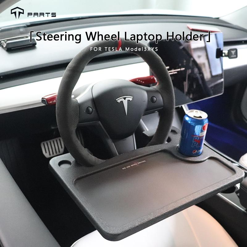 ل تسلا نموذج 3/Y عجلة القيادة حامل الكمبيوتر المحمول مكتب سيارة صينية مائدة ل اللوحي أو دفتر سيارة السفر الجدول الغذاء