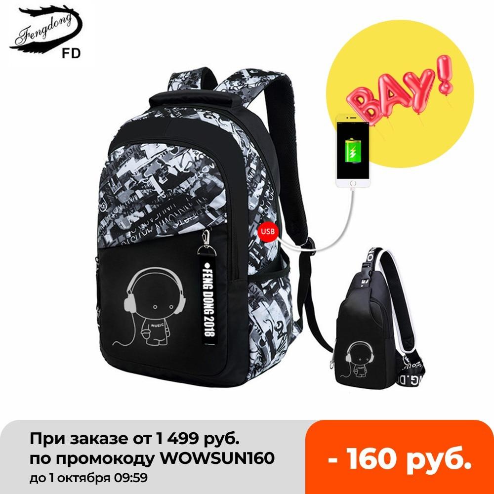 Fengdong boys school bags waterproof large backpack for teenagers bagpack high school backpack for boy student chest bag set недорого