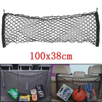 100x38cm Universal Car Rear Seat Back Trunk Net Mesh Luggage Cargo Storage Trunk Storage Organizer Luggage Swing Mesh Nets