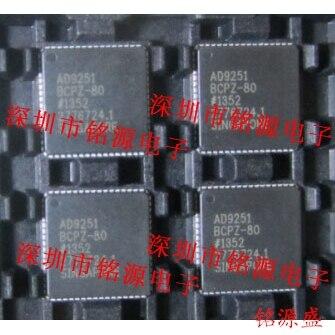 جديد الأصلي 10 قطعة AD9251BCPZ - 80 AD9251BCPZ AD9251 LFCSP64 رقائق