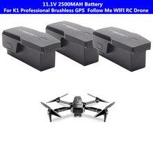 Original K1 Professional Brushless GPS Foldable Follow Me WIFI FPV RC Drone 1PCS 2PCS 3 PCS 11.1V 2500mah Battery Spare Parts