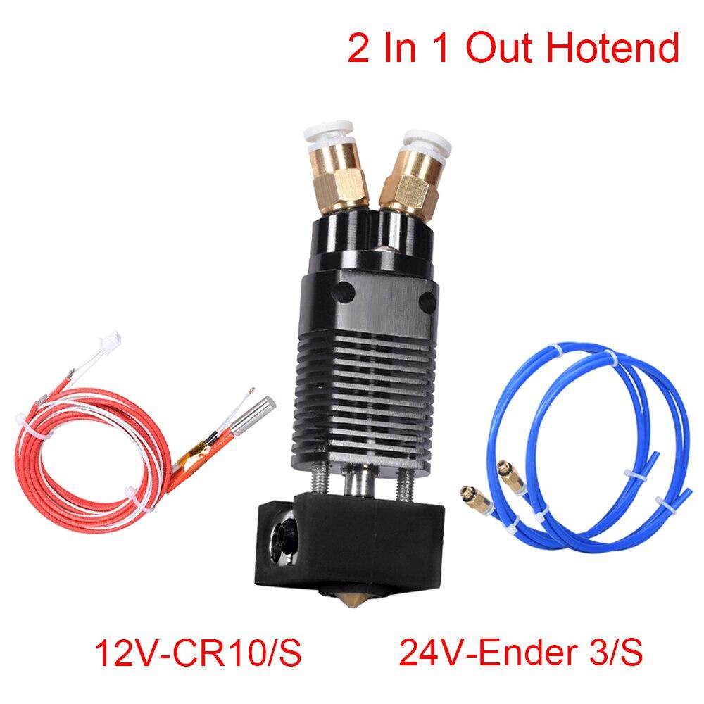 Обновление 2 в 1 из Hotend Комплект двойной цвет экструдер J-head 1,75 мм нити CR10 блок части 3d принтера для CR10/CR-10S Ender 3/S