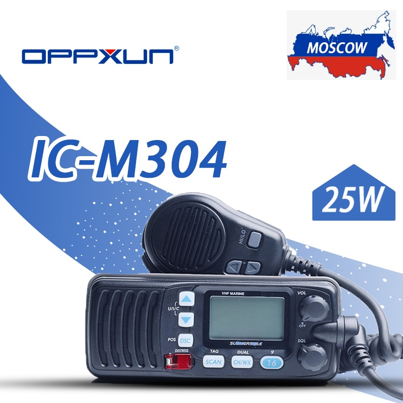 ICOM IC-M304 Waterproof VHF Marine Submersible Shipboard ICM304 Walkie talkie 25W Scanner Shipborne Two Way Car Radio 50KM