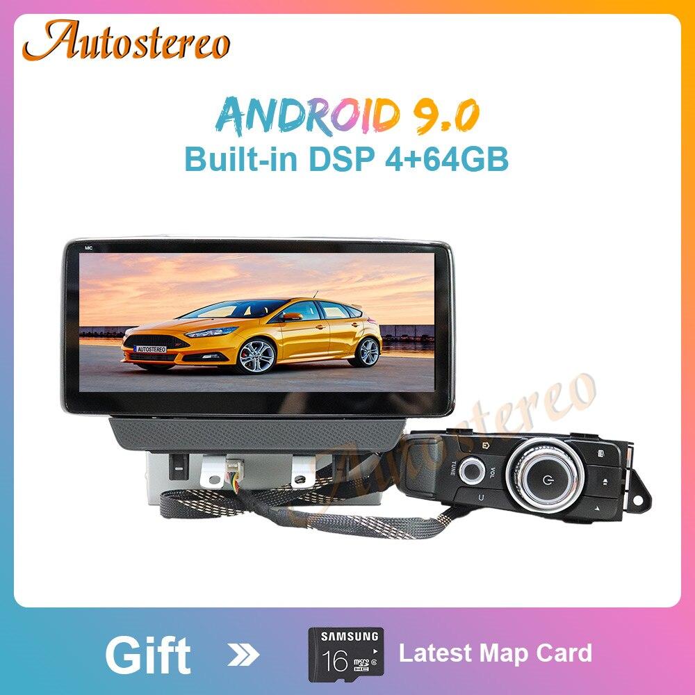 Lecteur sans DVD de voiture Android 9.0 PX6/PX5 DSP   Lecteur GPS, Navigation GPS, pour Mazada 2018-2019 Auto Radio stéréo multimédia, unité de tête
