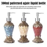 300ml pattern agate color liquid bottle retro sub bottling creative shower gel press bottle bathroom home soap dispenser tools