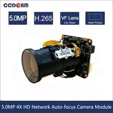 5mp 4xauto-focus ip 카메라 모듈 hisilicon 3516ev300 imx335 ptz 카메라 용 ipc 모듈